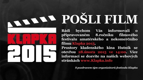 posli_film