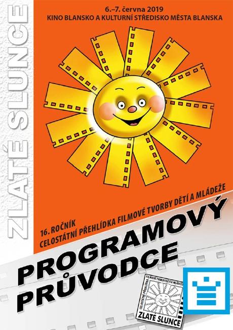 program_2019